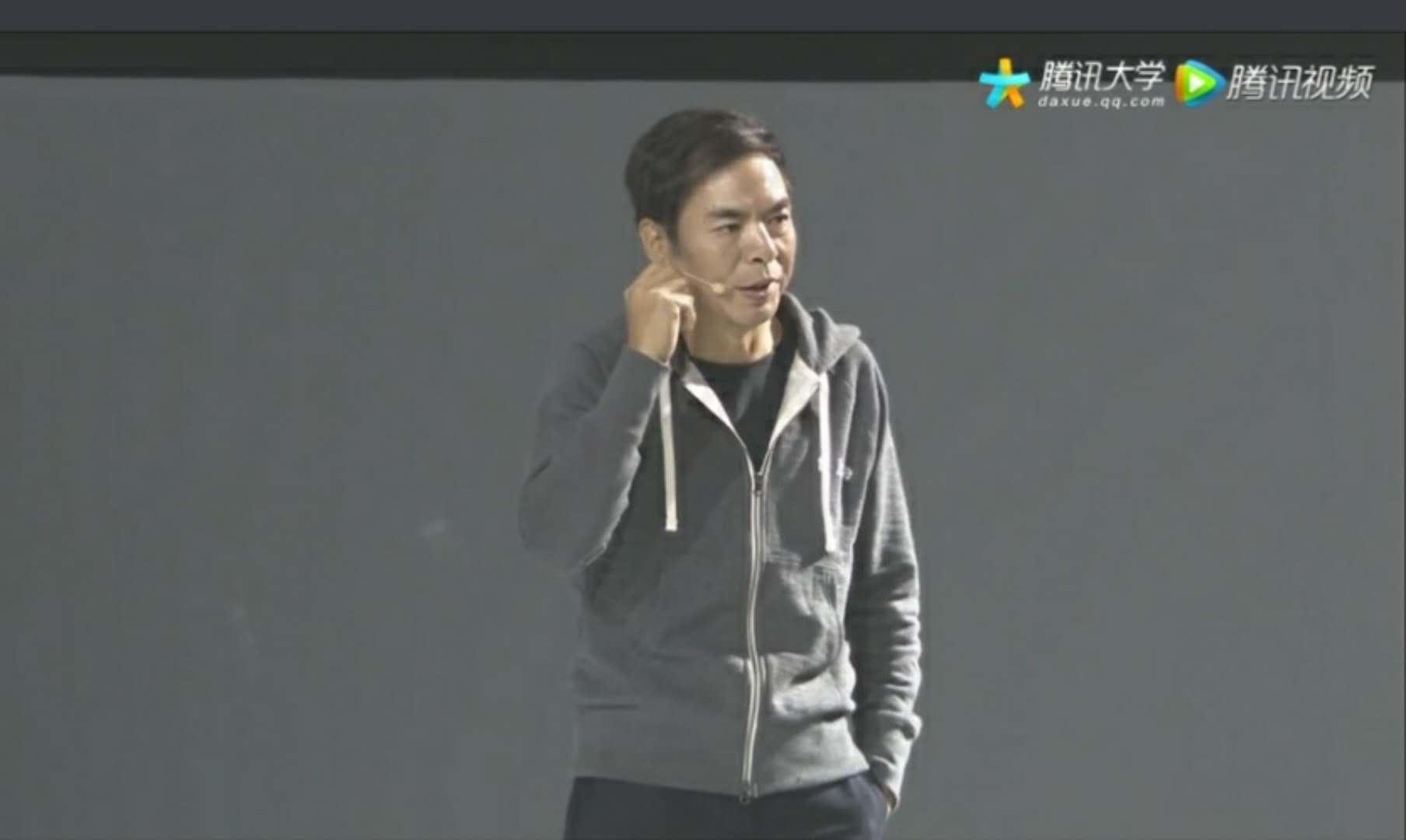 张小龙:苹果打赏纠纷启发思考 钱或直接给作者