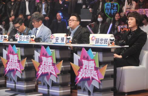 两岸高校音乐大赛《青春最强音》总决赛在台北举行
