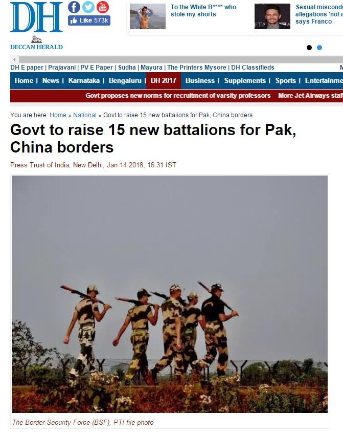 释放信号?印政府被曝计划在边界增加15个营部队