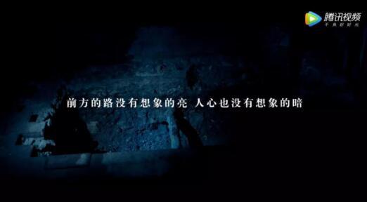 企鹅号加持分发 微型剧《谢谢你,陌生人》感动网友