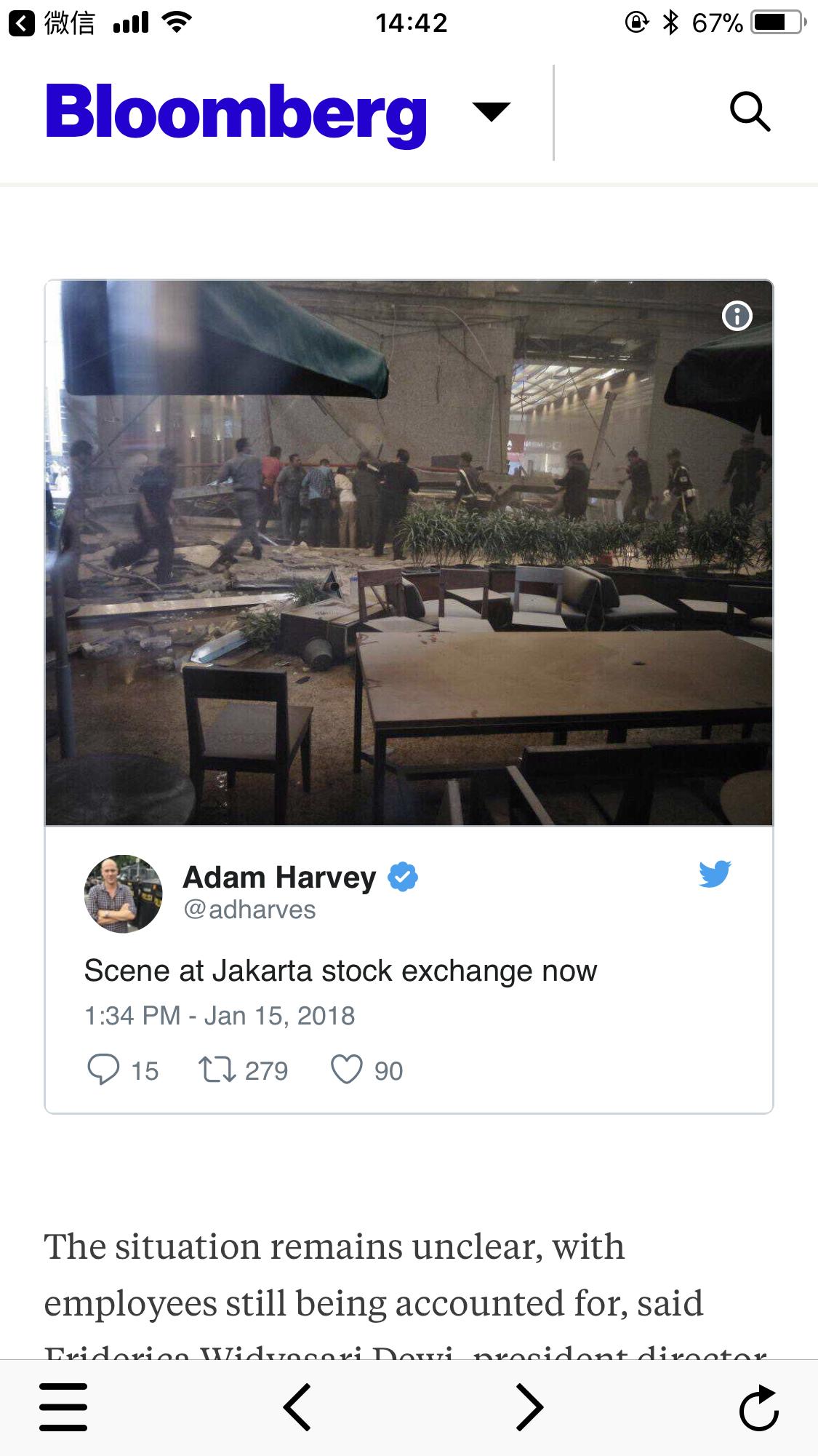 印尼证券交易所大楼内部天花板坠落,造成人员受伤(图)
