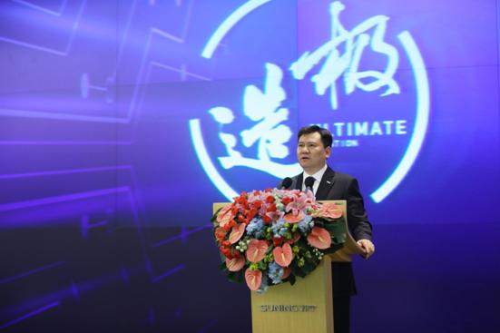 张近东预测2018:中国是世界企业的最佳舞台