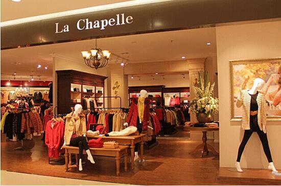 法国时尚品牌娜芙娜芙将被中企拉夏贝尔收购