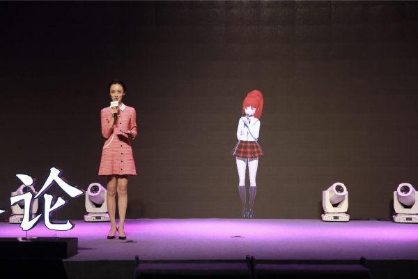 站在二次元的风口上 安菟引领虚拟偶像风靡大江南北