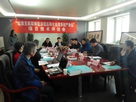 中国绿岛垃圾处理系统获国际先进水平