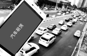 """汽车租赁公司涉嫌非法卖保险 保监局明察暗访揭""""黑幕"""""""