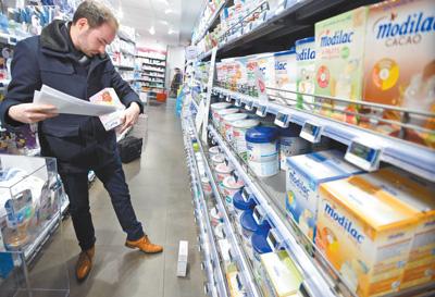 法国题目奶粉表露羁系破绽 本应下架奶粉超市仍有售