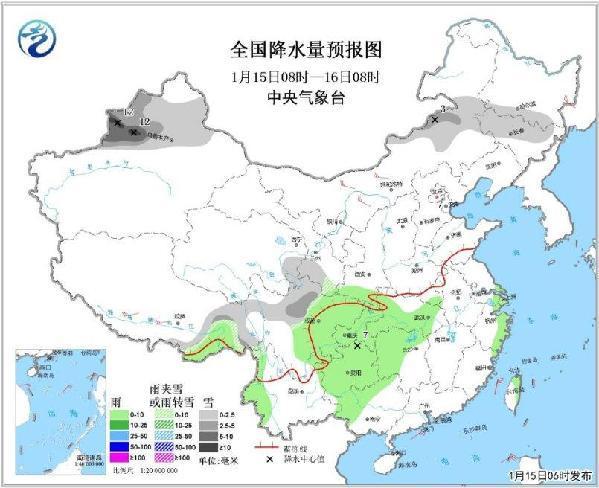 华北中南部黄淮等地有霾 北方多弱冷空气活动