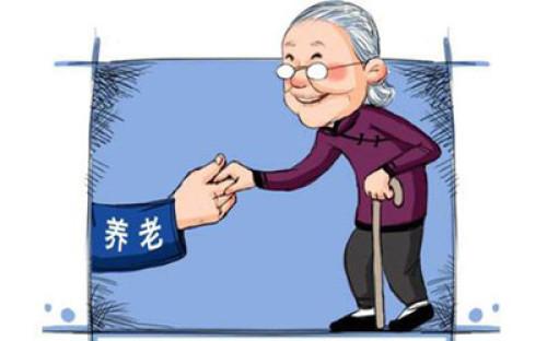 """北京试水共有产权养老 今后监管有""""三个严禁"""""""