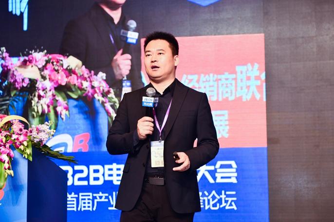 """掌合天下杨利祥:精耕区域化市场,""""品仓店""""构筑B2B核心竞争力"""