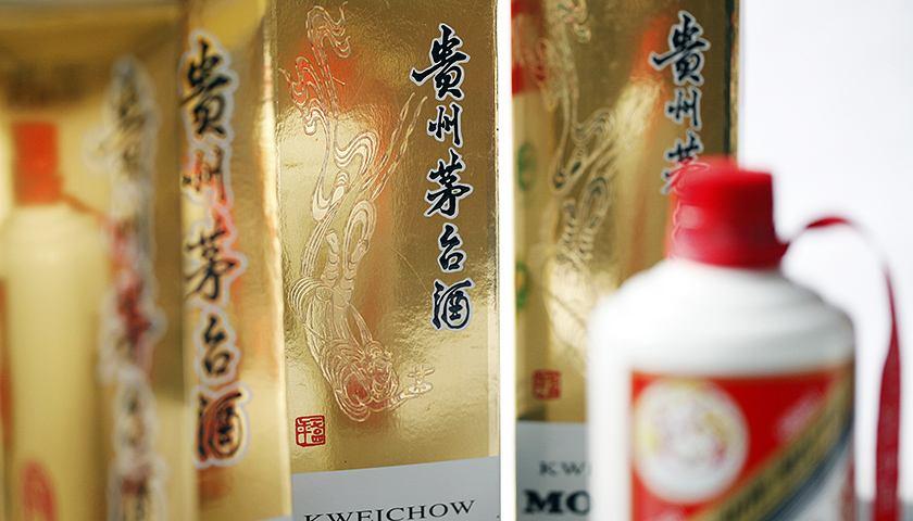 贵州茅台市值至万亿元创历史 机构看好9只白酒股
