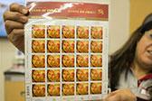 加拿大发行中国狗年生肖邮票 1997年开始发行