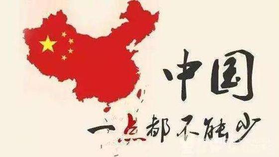 港媒:万豪事件表明中国主权问题不容忽视!