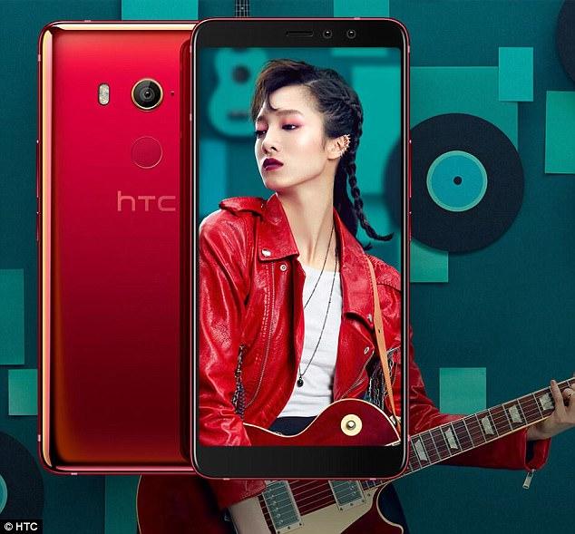 HTC U11 EYEs前置双摄主打自拍美颜 续航达18天