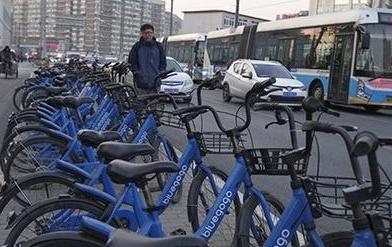 滴滴托管小蓝单车