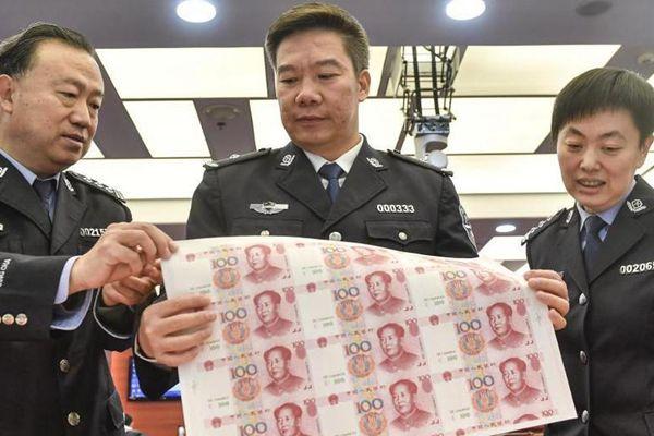 警方侦破特大伪造货币案 缴获假币2.14亿元