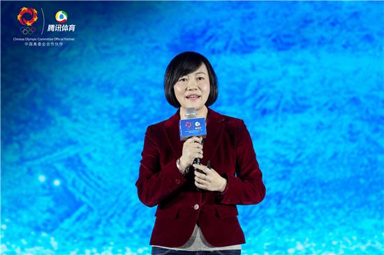2018冰雪产业高峰论坛召开  腾讯助燃大众热爱
