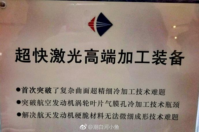你没看错!德国求购中国航空发动机一关键技术