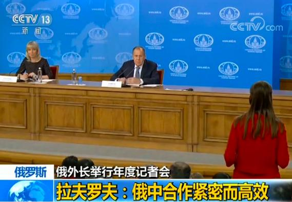 俄外长:俄中在重大国际问题上合作紧密高效
