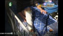 男子不幸遭拖拉机碾压 腿伤严重