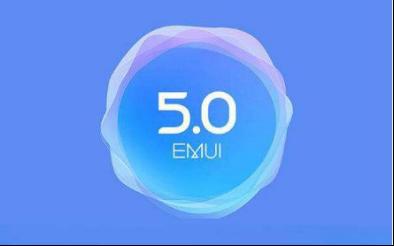 持久流畅革新安卓体验 EMUI 5.X系统用户总数破亿