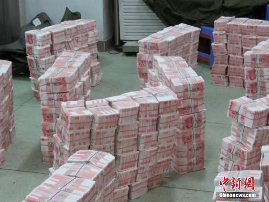 北京赛车怎么样才稳赢:广东缴获假币逾两亿元_创警方个案收缴假币数量之最
