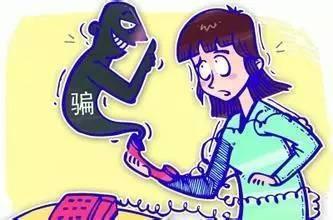 """广州女博士被骗85万 岁末年初骗子也在""""冲业绩"""""""
