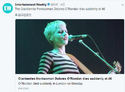 小红莓乐队主唱去世 作品曾影响王菲