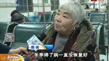 """湖南:""""三九""""气温起伏大老年病频发"""