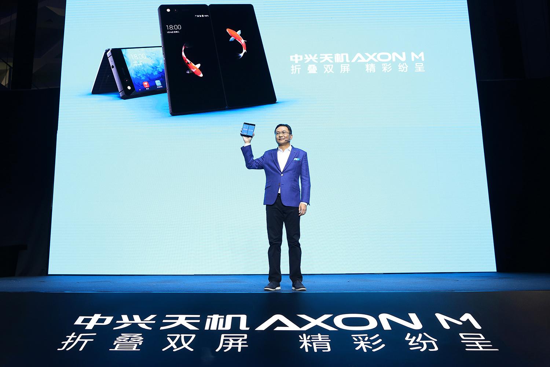 中兴新旗舰Axon M国内正式发布:售价3888元
