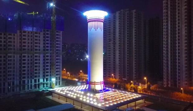 西安建世界最大的空气净化器 显著改善空气质量