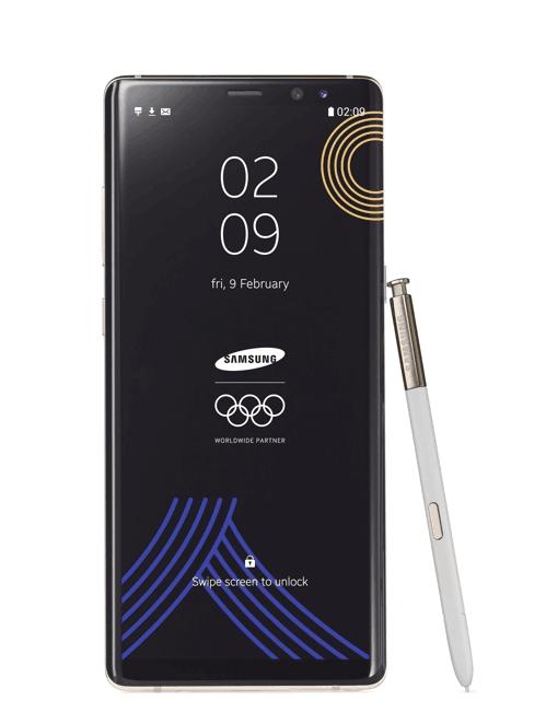 三星电子推奥运版Note8 将向平昌冬奥参赛选手免费赠送