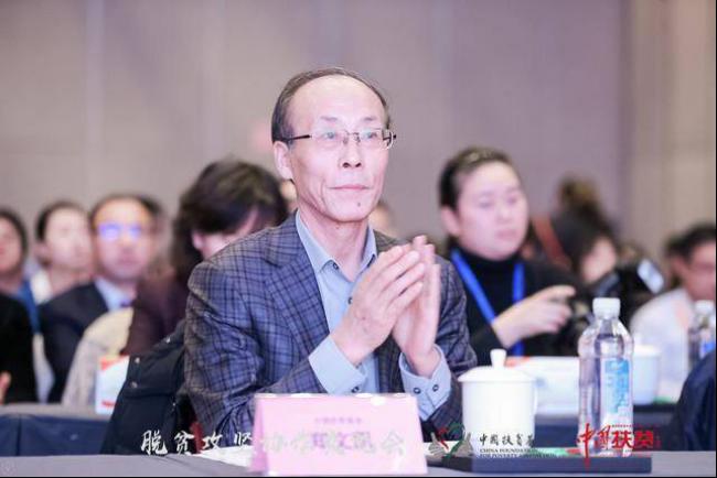 中国扶贫基金会:将与今日头条共同探索信息扶贫之路
