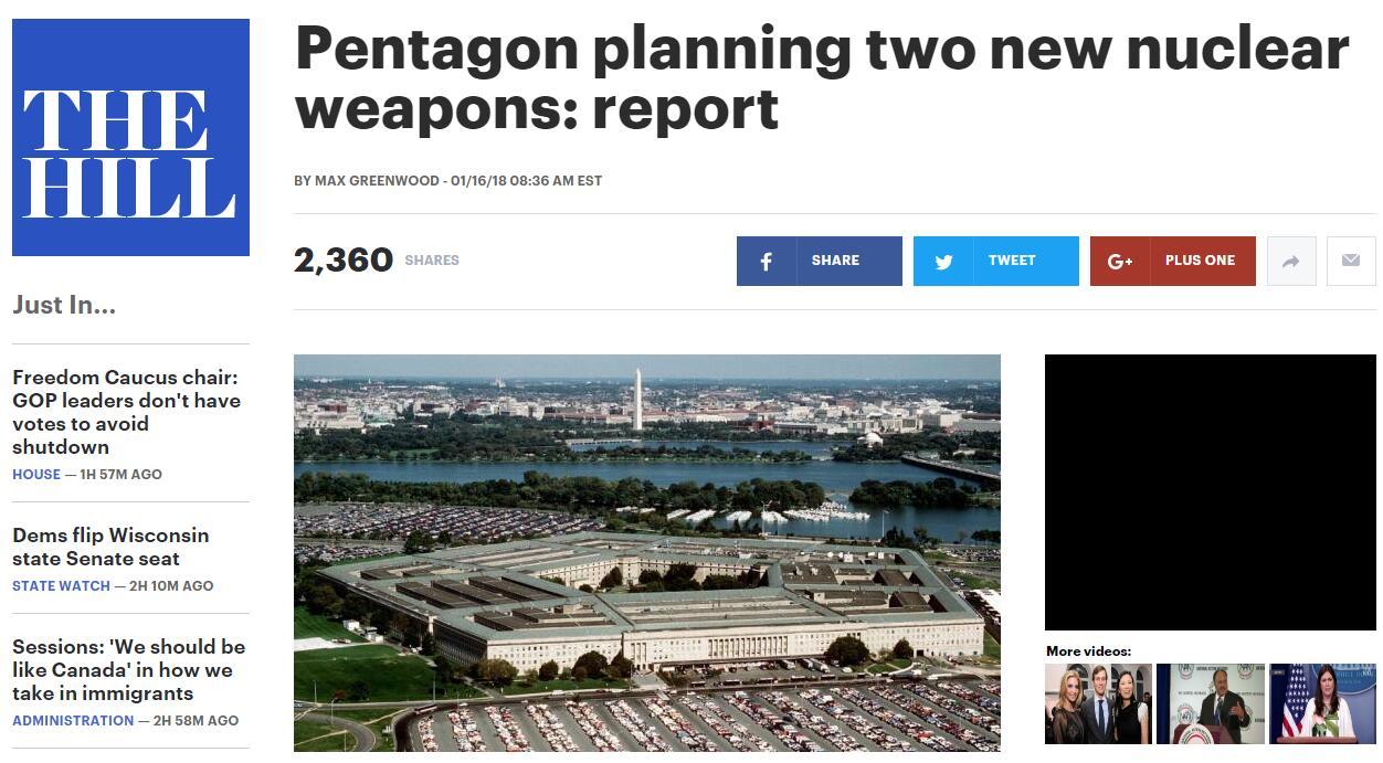 """美国拟研发新核弹头 声称应对中俄""""军事威胁"""""""