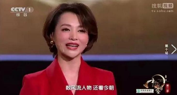 2017年,这些正能量文字感动了无数中国人.....