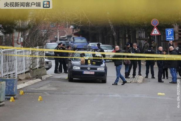 前塞尔维亚科索沃事务部国务秘书遭刺杀