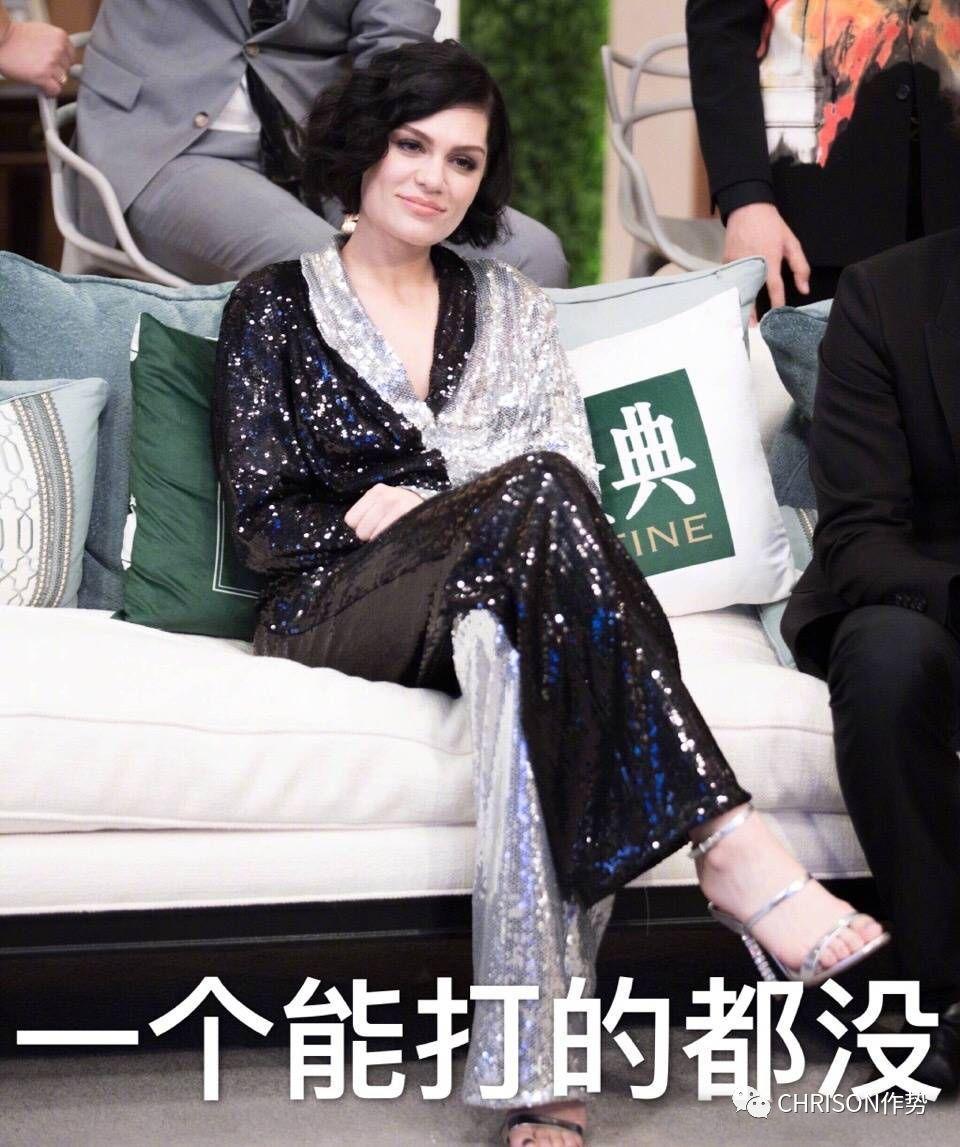 《歌手》中秒杀众人的Jessie J,原来是英国版时尚灾难徐濠萦?