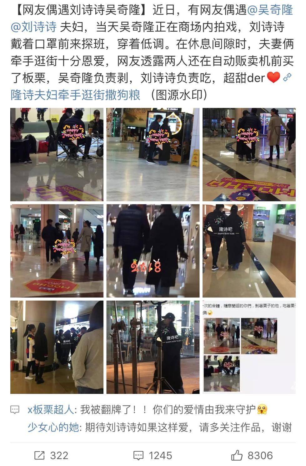 吴奇隆刘诗诗商场板栗机购物,同款火爆加盟招商中