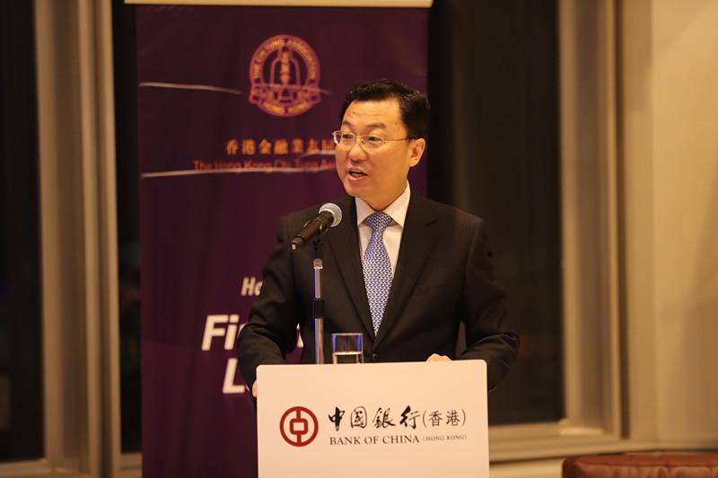 谢锋特派员出席香港金融业志同会新年联谊晚宴并发表演讲