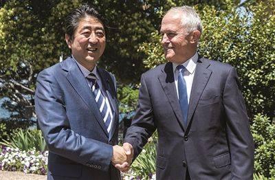 日澳峰会为军事联盟奠基?为防范中国越走越远