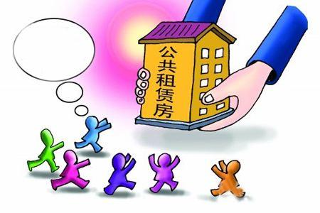 北京人才公租房试点 吸引350余家创业团队入驻