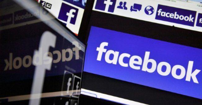 脸书同意对俄罗斯干预英国脱欧公投展开新一轮调查
