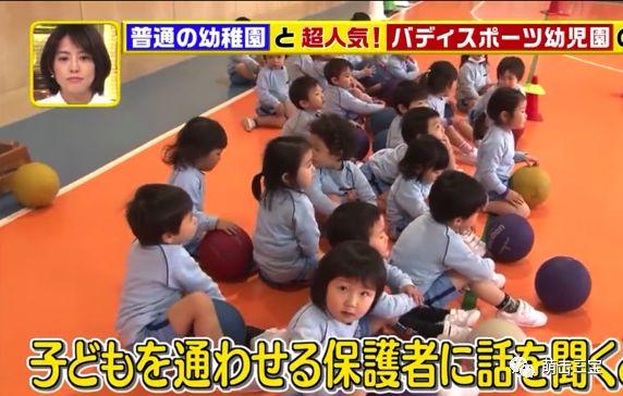 """日本父母疯狂迷恋""""吃苦""""幼儿园 从怀孕开始报名才有戏"""