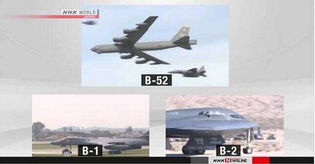 美军在关岛部署B-52战略轰炸机 称为向同盟国表决心