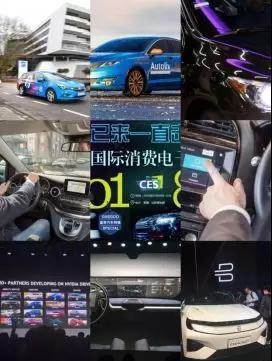 智能汽车2020要占比50% 谁最有可能成为赢家