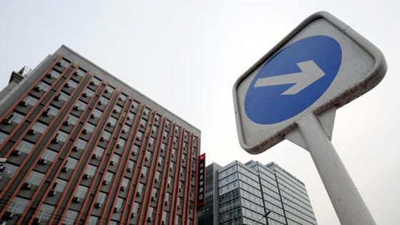 美媒:惊人逆转!中国超大城市楼市销售停滞