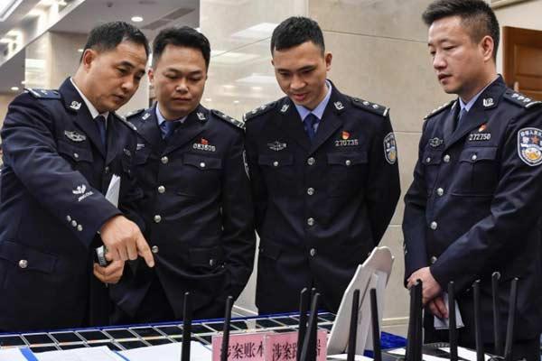 """广东警方""""安网2017""""行动缴获公民个人信息7.1亿条"""
