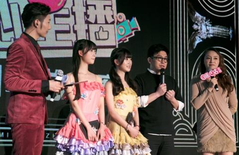 蜜蜂少女队余欣芮夺得《咪咕心主播》年度冠军