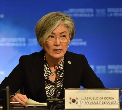 韩外长将出席达沃斯论坛 积极宣传平昌冬奥