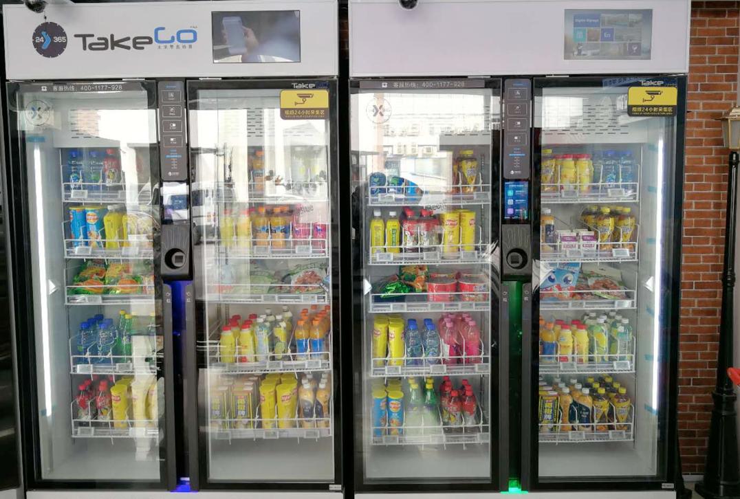 """AI""""插翅""""智慧零售 美菱电器打造智能无人商店"""